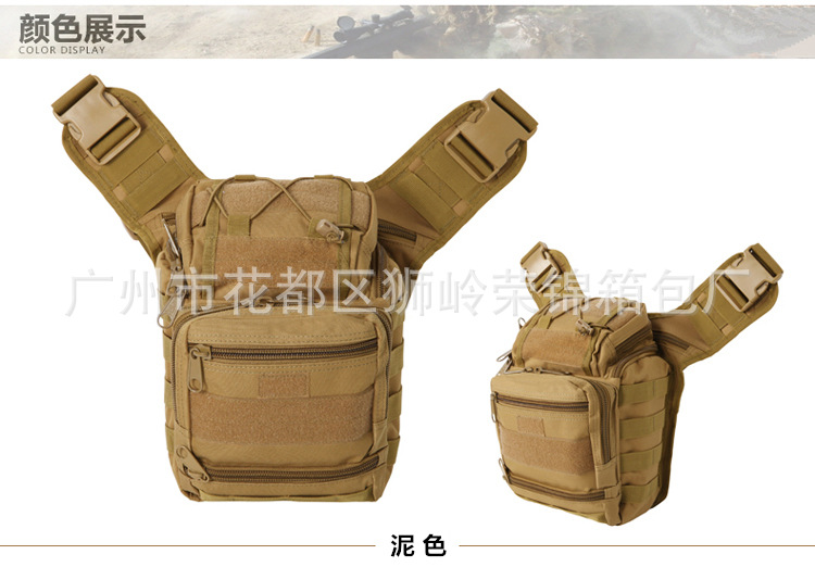 Field Travel Hike shoulder bag Military Camera bag Photography package Drop Shipping Trekking Rover Sling Chest Bag Chest Pack in Crossbody Bags from Luggage Bags