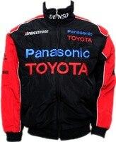 Automóvel F1 piloto da Toyota toyota jaqueta à prova de vento com zíper jaqueta logotipo do carro