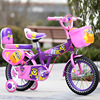 High Quality Export Youth MTB Bike Double Disc Brake Street Mountain Bike Cycling Child S Bicycle