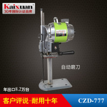 CZD-777 ( 6″, 8″,10″, 12″, 13″)  1000W Automatic Grind Cutting Machine,cloth,faric,straight knife cutting machine