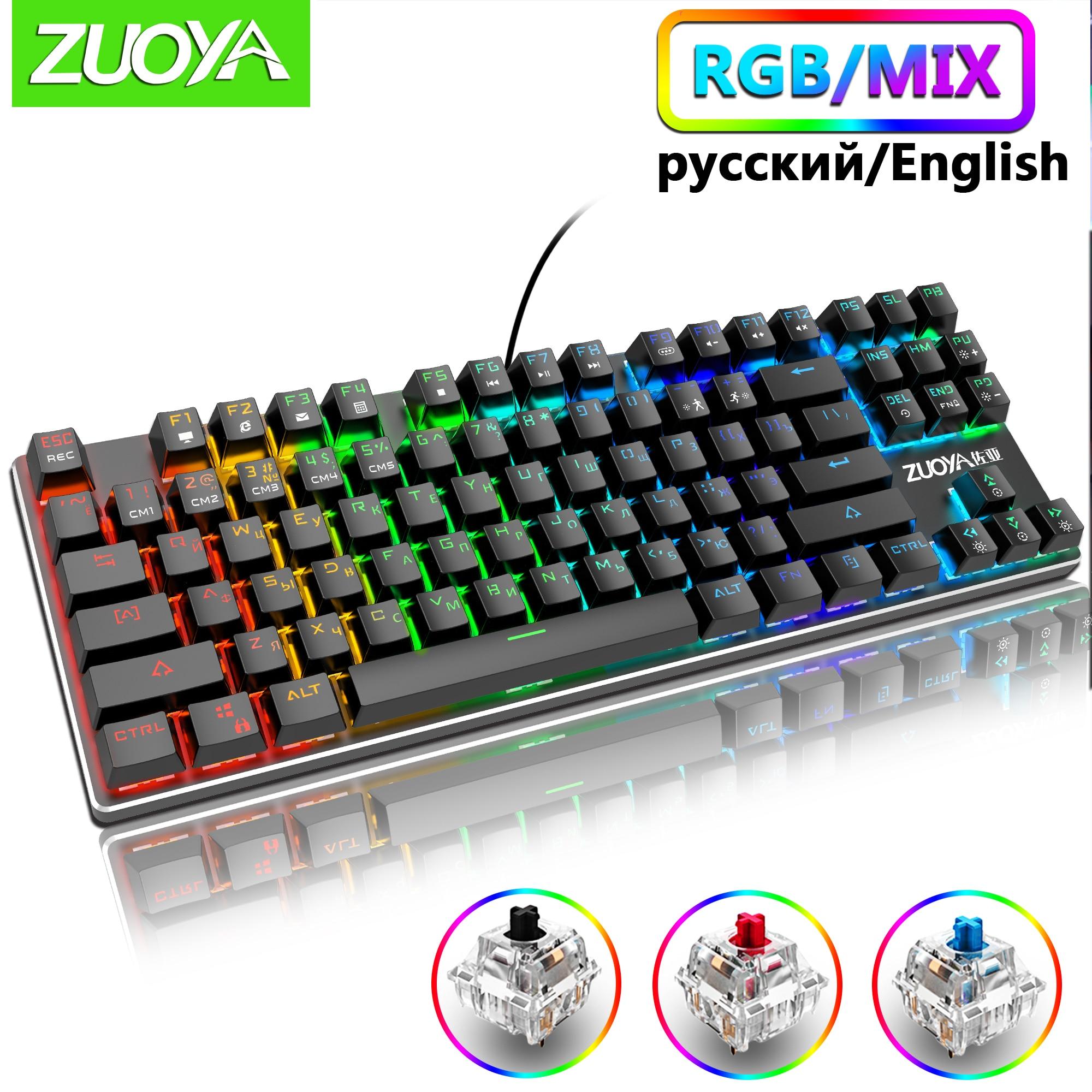 Teclado mecânico com fio usb backlit do teclado do jogo anti-fantasma 87 teclas rgb russo azul vermelho do interruptor para o computador portátil do jogador