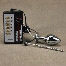 Секс магазин для продажи новейшие 2 предмета/партия Анальный бисера электрошок Анальная затычка уретры палки звук набор секс-игрушки для взрослых для обувь для мужчин и женщин.