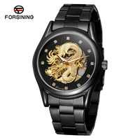 Forsining Brand Men's Fashion Dragon Design Mechanical Casual Waterproof Automatic Skeleton Watches Stainless Steel + Gift Box