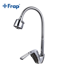 Frap New Arrival Kitchen sink Faucet Mixer Cold and Hot water Kitchen Tap Single Hole Water Tap Zinc alloy  torneira cozinha