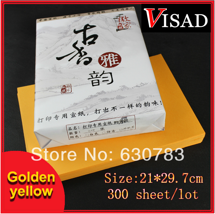 free shipping 300 pcs/pack 21*29.7cm golden yellow Antique A4 Copy paper,special type rice paper autographic Printing xuan paperfree shipping 300 pcs/pack 21*29.7cm golden yellow Antique A4 Copy paper,special type rice paper autographic Printing xuan paper