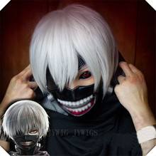 Harajuku Anime Tokyo Ghoul Wig White Cosplay  Short Straight Synthetic Hair Wigs
