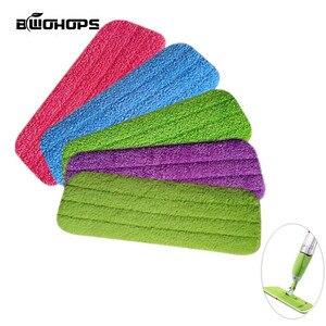 3PCS/set Fiber Spray Mop Pads