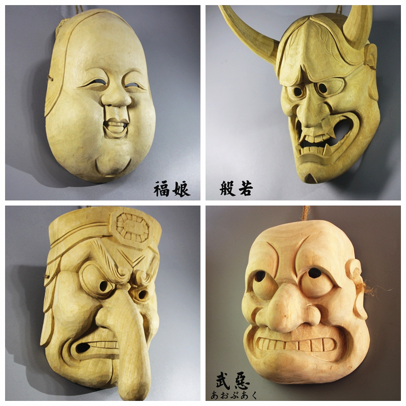 Wood Japanese Noh Masks Sculpture Drama Boxwood Statue Miniature Wall Hanging Home Decoration Japan Buda Mask Wood Wall Decor