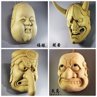Wood Japanese Noh Masks sculpture drama Boxwood statue miniature wall hanging home decoration japan buda mask wood wall decor