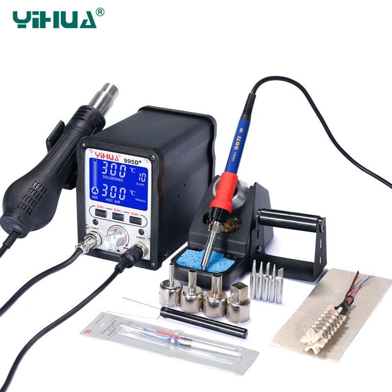 YIHUA 995D + 2 в 1 Бессвинцовая паяльная станция с паяльной станцией горячий воздух для сварки 110 В/220 В EU/US штекер ЖК дисплей