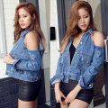 Sexy Ladies Turn-down Collar Short Top Jeans Coat Women Off-shoulder New Fashion Slim Short Denim Jacket Coat Clothing Wear