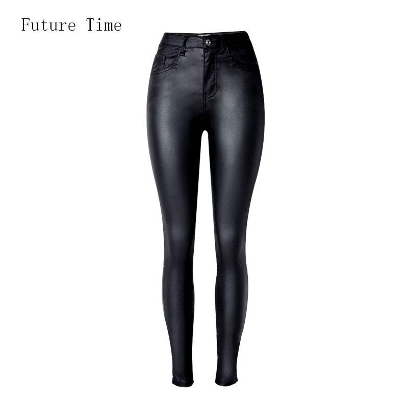 2017 Модные женские джинсы, с высокой талией, обтягивающие женские джинсы из искусственной кожи, стрейчевые женские джинсы, облегающие штаны C1075