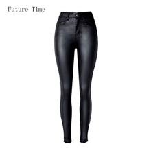 2019 Fashion Women Jeans,fitting High Waist slim Skinny woman Jeans