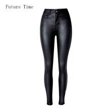 2020 moda feminina jeans, encaixe de cintura alta magro mulher jeans, falso couro jeans, estiramento jeans femininos, lápis calças c1075female jeansfashion women jeanswomen fashion jeans