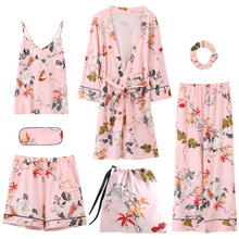 7pcs Suit Robe Floral Sexy Home Pyjamas Women Cotton Plus Size Robe Nightwear Au