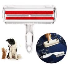 Машинка для удаления шерсти домашних животных, щетка для чистки собак и кошек, щетка для удаления шерсти собак и кошек с ковров мебели