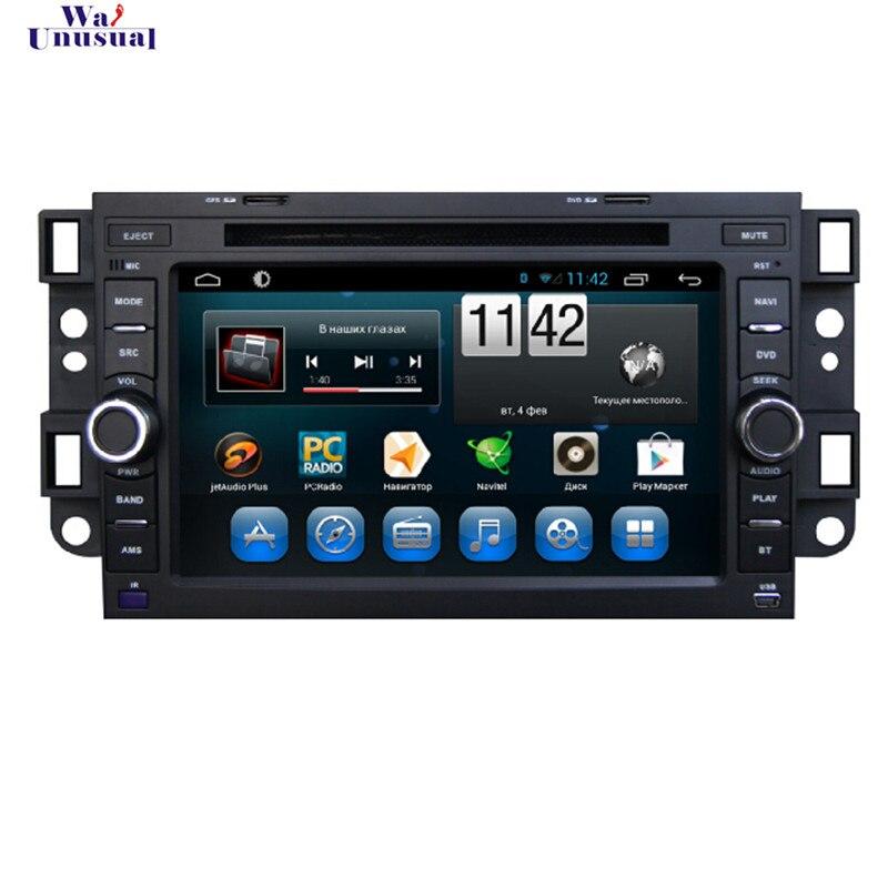 Wanhabituel 7 pouces Top voiture style Android 6.0 autoradio pour Chevrolet Aveo pour Epica pour Lova pour Spark avec BT WIFI 1024*600 cartes