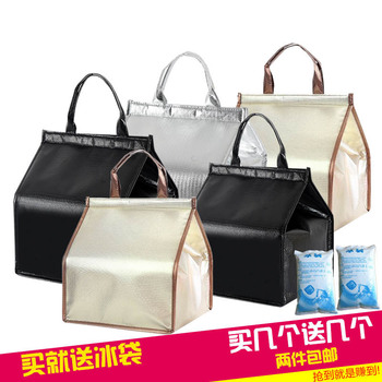 Multicolored golden black silver 6 inch 8 inch 10 inch cake insulation bag, seafood refrigerated bag, ice pack, spot mail