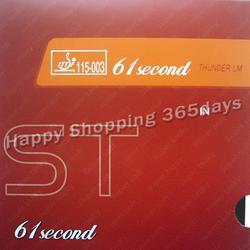 61 sekund LM ST pips-in tenis stołowy pingpong guma z gąbką 1.0mm-2.2mm