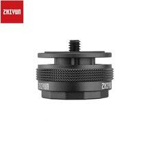 Zhiyun TransMount быстрой настройки комплект для Zhiyun Weebill лаборатории 3-осное кран 2 и штатив монопод с 1/4 винта аксессуары