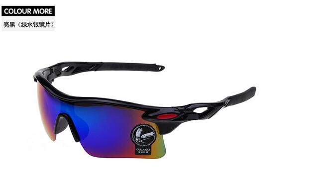 велоспорт очки на синий свет цвет 009181 oulaiou ретро стиль, мужская и женская открытый велоспорт очки