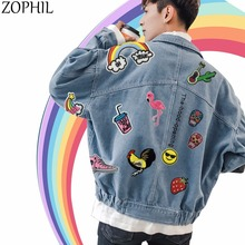 Фотография ZOPHIL Patches Iron on Clothes Stickers Embroidery Patch Embroidered Craft Badge Rose Flower Appliques Transfer Heart Skull
