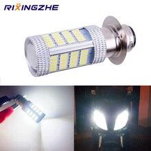 RXZ P15D H6M 92 светодиодный 5000K мотоциклетный головной светильник, мотоциклетный скутер, светильник, супер яркий светильник, Мото Аксессуары, мото DRL светильник s