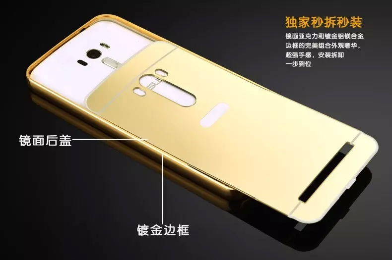 release date: 637eb 3d104 US $4.86 |For Asus Zenfone Selfie ZD551KL Plating Mirror Bumper + Mirror PC  Back Case Luxury Aluminum Frame Mobile Phone Housing Coque New on ...