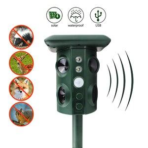 Image 2 - Zonne energie Animal Repeller Waterdichte Pir Sensor Outdoor Tuin Anti Kat Hond Usb Ultrasonics Solar Alarm Drive Repeller