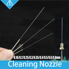 3pcs 3D Printer Makerbot Mendel  Ultimaker Reprap Nozzle cleaning needle 0.2mm 0.3mm 0.4mm Drill Fits for MK7 or MK8
