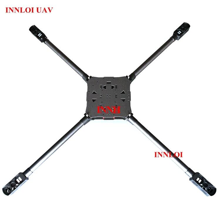 DIY 4 Quad 1100mm Carbon Fiber folding Frame for 4 rotors Quadcopter frame body FPV shell