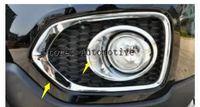 For 2009 2013 for KIA Sorento ABS front fog light lamp cover decoration light bar 4 pcs/set