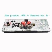 box 6S 1388 in 1 arcade game console jamma usb arcade joystick arcade controller zero delay kit games joysticks For pandora box