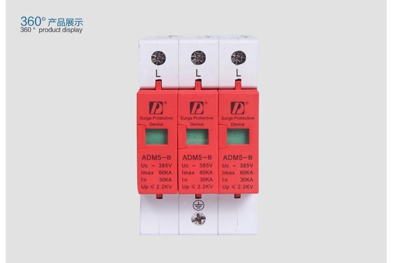 ФОТО high quality SPD 60KA  Low-voltage Arrester Device 3P