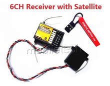 Ultimate S600(AR6200) 2.4G 6ch RC Receiver with Satellite Digital Spread Modulation 2 for JR DX6i DX7 DX8 Quadcopter Helicopter