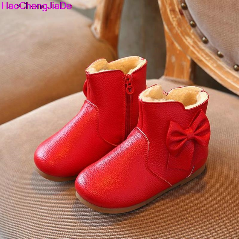 HaoChengJiaDe Kids Boots 2017 Winter Children Boots Thick Warm Shoes Cotton-Padded Girls Large butterfly Snow Boots Kids Shoes
