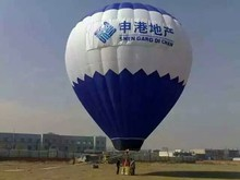 Colourful Inflatable Advertising Ball /Inflatble Hot Air Balloon /Inflatable Manned Balloon