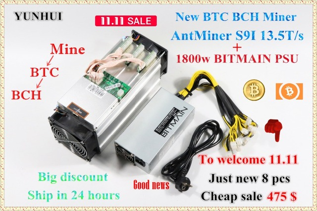 Better Then The S9 Antminer Big Mining Rig Cheap – Autocares