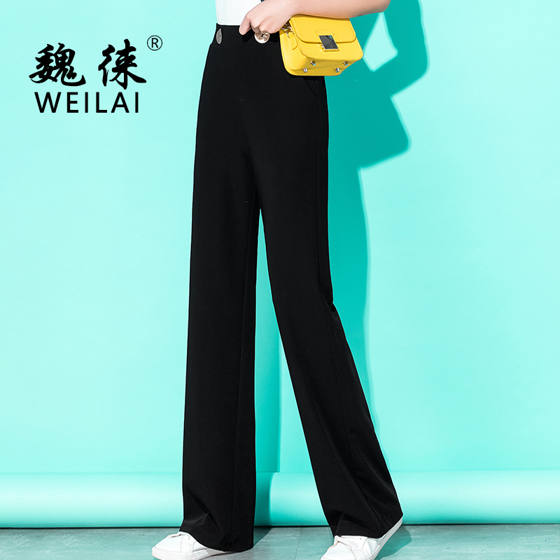 Women Knitted High Waist   Wide     Leg     Pants   Black Elastic Waist Loose   Pants   Causal Full Length Trousers Women Clothes 2019 Plus Size