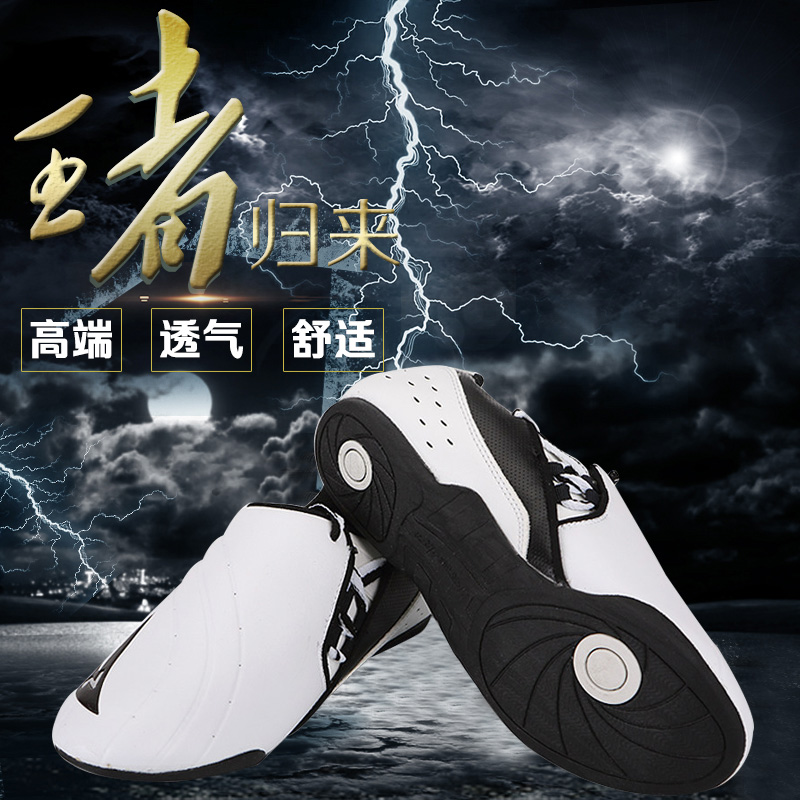 Taekwondo shoes coach shoes thicker soft bottom rubber bottom shoes adult men women breathable martial arts shoes for instructorTaekwondo shoes coach shoes thicker soft bottom rubber bottom shoes adult men women breathable martial arts shoes for instructor