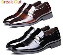 Break out brand high quality leather shoes men wedding shoe men dress shoes 2017 british style.jpg 250x250