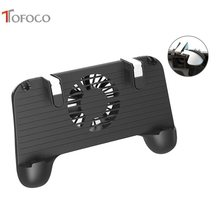 Cooler Cooling Fan Gamepad Pubg Phone Controller Hand Grip Gampads Smart Phone Trigger Game Fire Aim Key For PUBG Mobile(China)