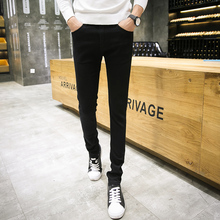 New Fashion Jeans Men 2018 Slim Fit Straight Denim Trousers Black Skinny Jeans Men Business Pants Male Casual Cotton Jeans LP21