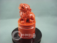 Chinese Fujian Shoushan stone carving stone stamp seal lion Yuxi Yuxi blessing amulet feng shui ornaments collectibles