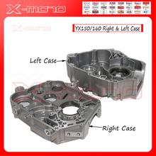 Yingxinag YX150/160 150CC чехол для двигателя коленчатого вала для YX150/160CC Dirt Pit Bike детали двигателя