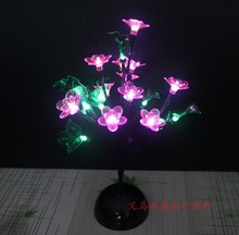 32cm Height 20pcs LEDs/Plastic Tree Leaf Bonsai Flower Lamp/Balcony Terrace Christmas Wedding Party Lawn Garden Luminous Light