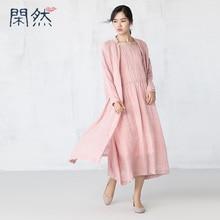 XianRan 2017 Women Trench Coat Solid Coat  Cardigan Fold Long Casual Plus Size Linen Coat  Shirt New Arrival gift Free Shipping