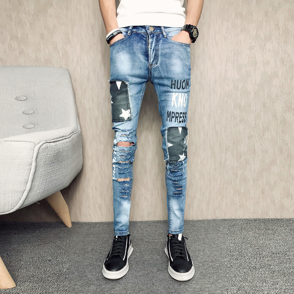 Quality Summer New Jeans Men Full Length Star Patch Design Ripped Men Jeans Brand Casual Letter Print Denim Pants Men Trousers ...