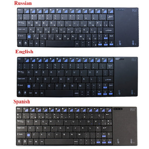 Image 3 - Original Rii i12plus Wireless Keyboard with Touchpad Russian Spanish French  English Version for PC Smart TV IPTV Android TV Box