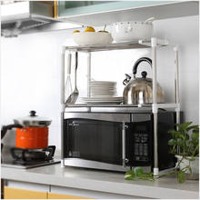 1pcs Stainless Steel Adjustable Multifunctional Microwave Oven Shelf Rack Standing Type Double Kitchen Storage Holders(China)